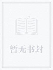富豪繼承人李凡免費閱讀